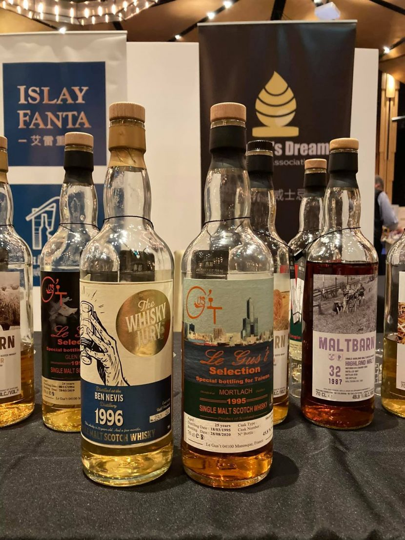 Whisky Fest TAKAO 高雄威士忌嘉年華