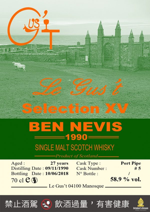 Le Gus't Ben Nevis 27yo 1990 12 years Sherry / 15 years Port Pipe