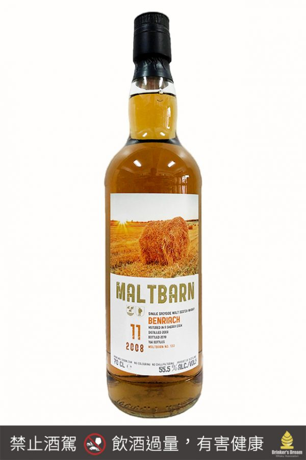 Maltbarn BenRiach 11yo 2008 Sherry