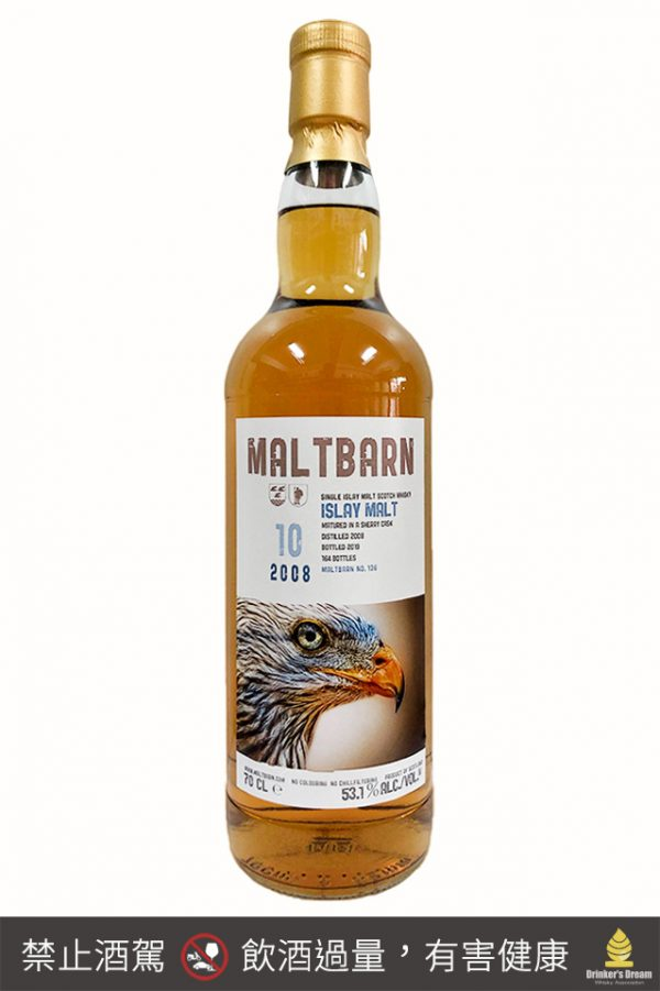 Maltbarn Islay Malt 10yo 2008 Sherry