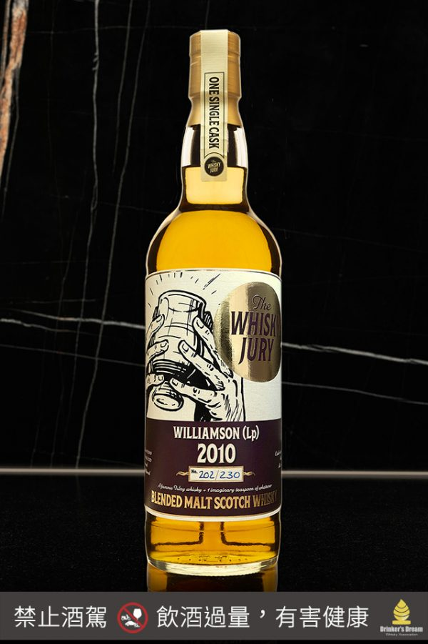 The Whisky Jury Williamson 2010 Refill Barrel